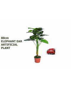ARTIFICIAL ARTISTIC ELEPHANT EAR FAUX TREE,FAKE TREE FICUS BUSH,DARK GREEN,80cm